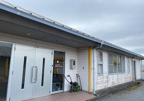 MISHO Station